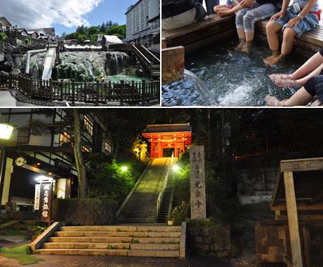 湯畑や足湯、草津観光